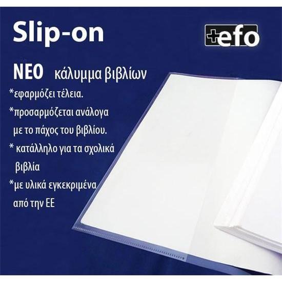 EFO ΚΑΛΥΜΜΑ ΒΙΒΛΙΩΝ SLIP-ON ΔΙΑΦΑΝΕΣ Α4 10τμχ.