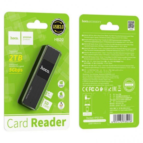 HOCO HB20 MINDFUL 2-IN-1CARD READER USB3.0